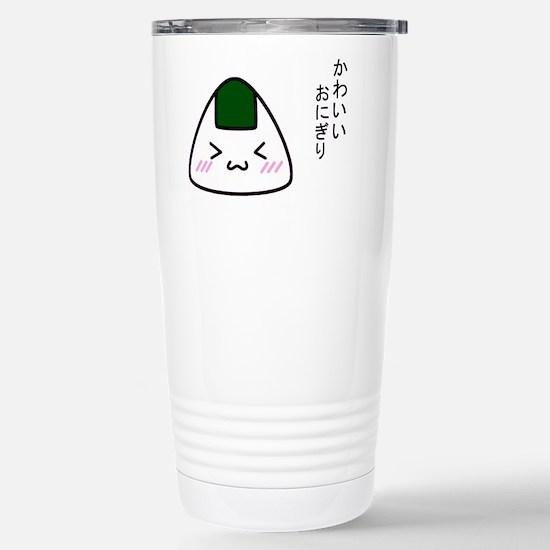 """""""Cute Riceball"""" Mugs"""
