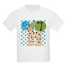 Tiger 7th Birthday T-Shirt
