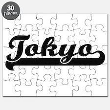I love Tokyo Japan Puzzle