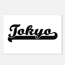I love Tokyo Japan Postcards (Package of 8)
