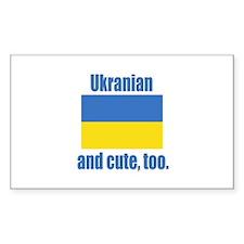 Cute Ukranian Rectangle Decal