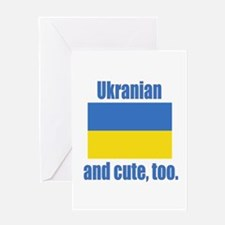 Cute Ukranian Greeting Card