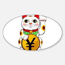 Yen Yuan Lucky Cat Maneki Neko Decal