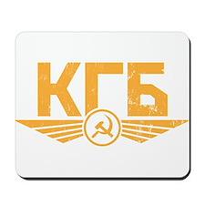 KGB Mousepad