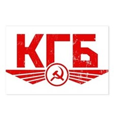 KGB Postcards (Package of 8)