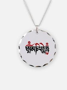 Om Mani Padme Hum Necklace