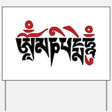 Om Mani Padme Hum Yard Sign
