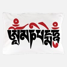 Om Mani Padme Hum Pillow Case