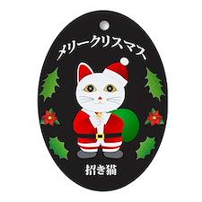 Lucky Santa Cat Oval Ornament