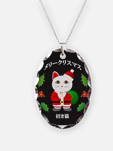 Lucky Santa Cat Necklace