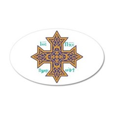 Coptic Cross Wall Decal