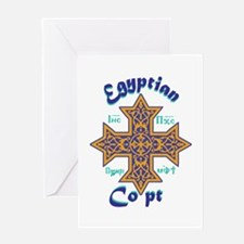 Egyptian Copt Greeting Cards