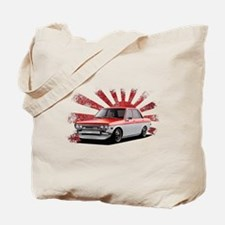 Rising Sun Datto Tote Bag