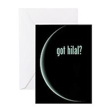 Unique Eid Greeting Card