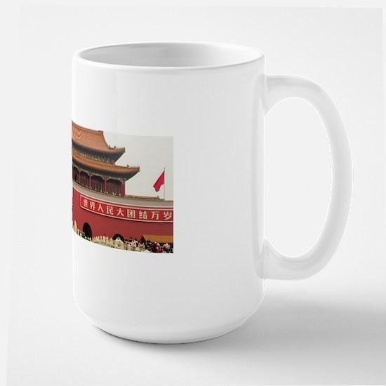 Forbidden City Southern Gate Large Mug
