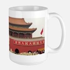 Forbidden City Southern Gate Mug