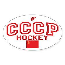 CCCP Soviet Hockey C Decal