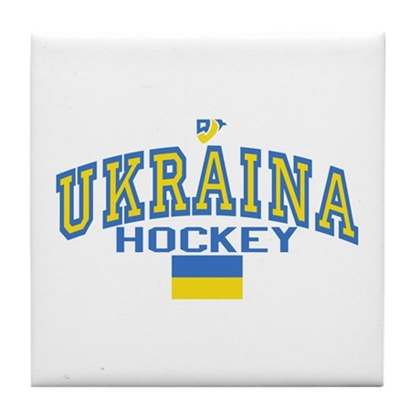Ukraina/Ukraine Hockey Tile Coaster