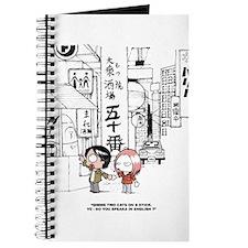 BORING TOKYO Journal