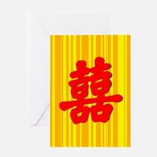 Double Xi/Shuan Xi Greeting Card