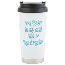 Cool Asl teacher Travel Mug
