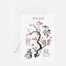 Sakura Sakura Greeting Card