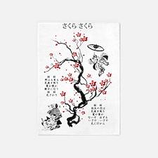 Sakura Sakura 5'x7'Area Rug