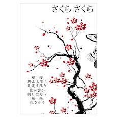 Sakura Sakura Poster