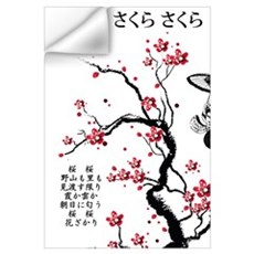Sakura Sakura Wall Decal