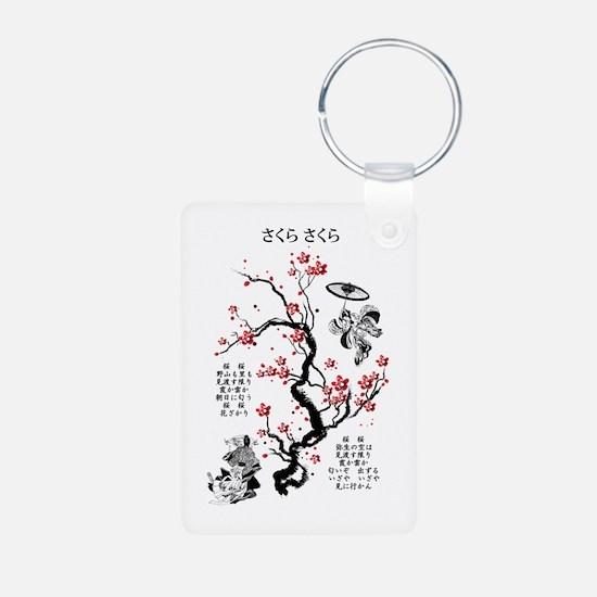 Sakura Sakura Keychains