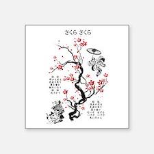 Sakura Sakura Sticker