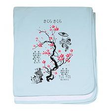Sakura Sakura baby blanket