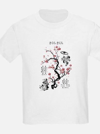 Sakura Sakura T-Shirt