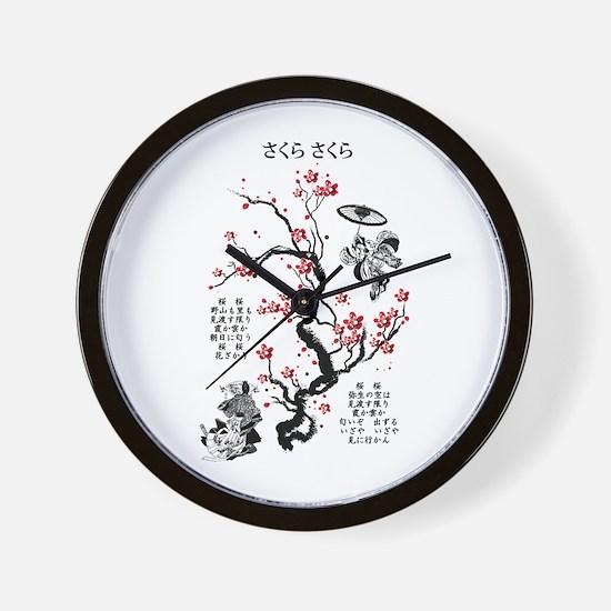 Sakura Sakura Wall Clock