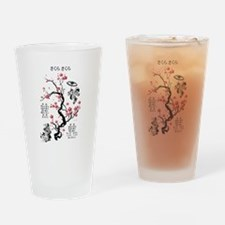Sakura Sakura Drinking Glass
