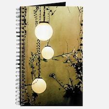 A Quiet Place Journal