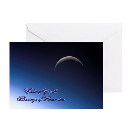 moon_center_card_front-t-p Greeting Cards