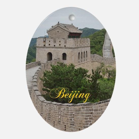 Beijing Oval Ornament