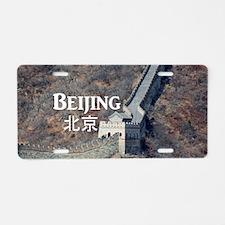 Beijing Aluminum License Plate