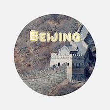 Beijing Button