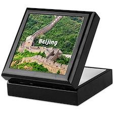 Beijing Keepsake Box