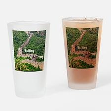 Beijing Drinking Glass
