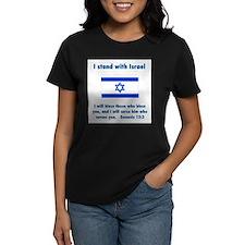 Cute Israel Tee
