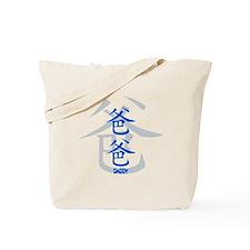BABA BLUE Tote Bag
