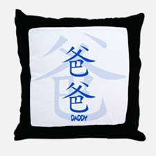 BABA BLUE Throw Pillow