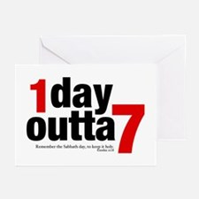 1 Day Outta 7 Greeting Cards (Pk of 10)