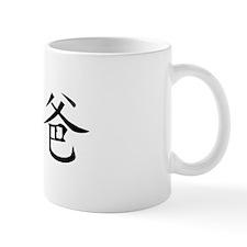 I LOVE BABA CHINESE Mug