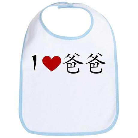 I LOVE BABA CHINESE Bib
