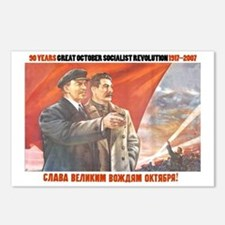 October Revolution Postcards (Package of 8)