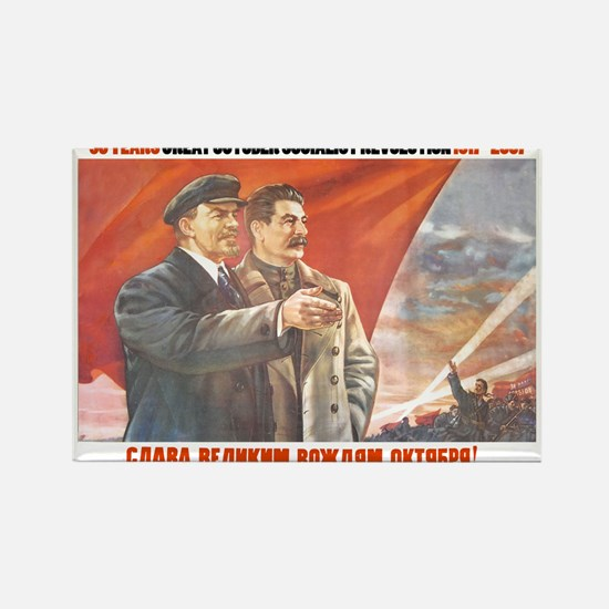 October Revolution Anniversary Rectangle Magnet